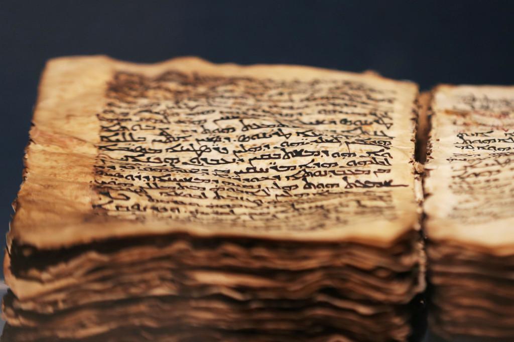 Codex-Syriacus